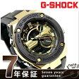 G-SHOCK Gスチール クオーツ メンズ 腕時計 GST-200CP-9ADR カシオ Gショック ブラック×ゴールド【あす楽対応】