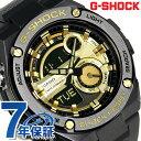 G-SHOCK Gスチール クオーツ メンズ 腕時計 GST-210B-1A9DR カシオ Gショック ゴールド×ブラック【あす楽対応】