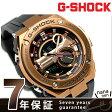 G-SHOCK Gスチール クオーツ メンズ 腕時計 GST-210B-4ADR カシオ Gショック ブロンズ×ブラック