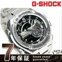 G-SHOCK Gスチール クオーツ メンズ 腕時計 GST-210D-1ADR カシオ Gショック ブラック