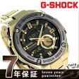 G-SHOCK Gスチール クオーツ メンズ 腕時計 GST-210GD-1ADR カシオ Gショック ブラック×ゴールド