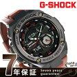 G-SHOCK Gスチール クオーツ メンズ 腕時計 GST-210M-4ADR カシオ Gショック ブラック×レッド