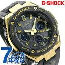 GST-S100G-1ADR G-SHOCK Gスチール ソーラー メンズ 腕時計 カシオ Gショック ブラック×ゴールド