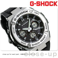 GST-S110-1ADRG-SHOCKGスチールソーラーメンズ腕時計カシオGショックブラック