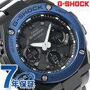 G-SHOCK Gスチール ソーラー メンズ 腕時計 GST-S110BD-1A2DR カシオ Gショック ブラック【あす楽対応】