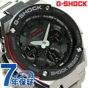 GST-W100D-1A4ER G-SHOCK Gスチール 電波ソーラー レイヤーガード構造 カシオ Gショック メンズ 腕時計 ブラック×レッド