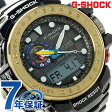 GWN-1000F-2AER G-SHOCK ガルフマスター 電波ソーラー メンズ 腕時計 カシオ Gショック ブラック×ネイビー【あす楽対応】