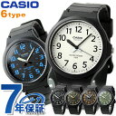 カシオ 腕時計 チープカシオ 海外モデル スタンダード MW-240 選べるモデル チプカシ 時計