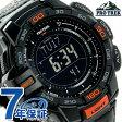 カシオ プロトレック ソーラー トリプルセンサー PRG-270B-1DR CASIO PRO TREK メンズ 腕時計 ブラック【あす楽対応】