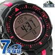 カシオ プロトレック ソーラー メンズ 腕時計 PRG-300-1A4DR CASIO PRO TREK ブラック×ピンク