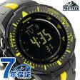 カシオ プロトレック ソーラー トリプルセンサー PRG-300-1A9DR CASIO PRO TREK 腕時計 オールブラック×イエロー