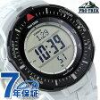 カシオ プロトレック ソーラー トリプルセンサー PRG-300CM-7DR CASIO PRO TREK 腕時計【あす楽対応】