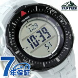 カシオ プロトレック ソーラー トリプルセンサー PRG-300CM-7DR CASIO PRO TREK 腕時計