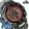 カシオ プロトレック トリプルセンサー メンズ 腕時計 PRW-3000G-1DR CASIO PRO TREK ブラック×レッド【あす楽対応】