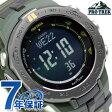 カシオ プロトレック 限定モデル 電波ソーラー 腕時計 PRW-3100G-3JR CASIO ブラック×カーキ【あす楽対応】