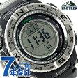 カシオ プロトレック 電波ソーラー 方位計 メンズ PRW-3500-1DR CASIO マルチフィールドライン 腕時計 ブラック【あす楽対応】
