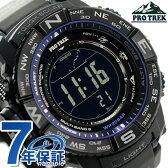 カシオ プロトレック マルチフィールドライン 方位計 PRW-3500Y-1DR CASIO PRO TREK メンズ 腕時計 電波ソーラー ブラック×ブルー【あす楽対応】