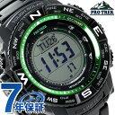 カシオ プロトレック マルチフィールドライン 電波ソーラー PRW-3510FC-1ER CASIO PRO TREK 腕時計
