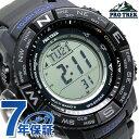カシオ プロトレック マルチフィールドライン 電波ソーラー PRW-3510Y-1ER CASIO PRO TREK 腕時計