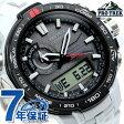 カシオ プロトレック トリプルセンサー 電波ソーラー PRW-6000SC-7JF CASIO 腕時計 ブラック×ホワイト【あす楽対応】
