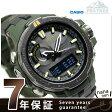 カシオ プロトレック 限定モデル 電波ソーラー 腕時計 PRW-6000SG-3JR CASIO ブラック×カーキ【あす楽対応】