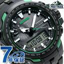 カシオ プロトレック コンビネーションライン 電波ソーラー PRW-6100FC-1ER CASIO PRO TREK 腕時計