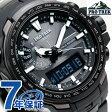カシオ プロトレック 電波ソーラー メンズ 腕時計 PRW-6100YT-1ER CASIO PRO TREK ブラック【あす楽対応】
