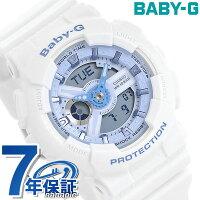 Baby-G ビーチカラーズ レディース 腕時計 BA-110BE-7ADR カシオ ベビーG ホワイト