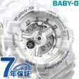Baby-G トライバルパターンシリーズ レディース 腕時計 BA-110TP-7ADR ベビーG