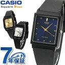 カシオ 腕時計 チープカシオ レディース メンズ CASIO...