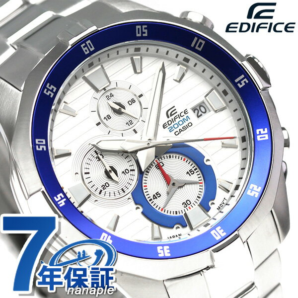 bf543b10c7 カシオ エディフィス 海外モデル クロノグラフ メンズ EFM-502D-7AVCF CASIO 腕時計 シルバー 時計【あす楽対応】