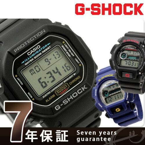 ジーショック 腕時計 G-SHOCK カシオ 選べる4モデル