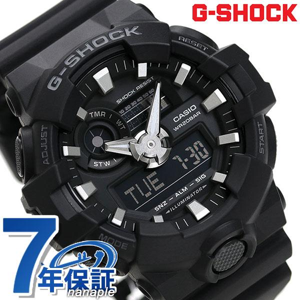 腕時計, メンズ腕時計 105431.5 G-SHOCK CASIO GA-700-1BDR G