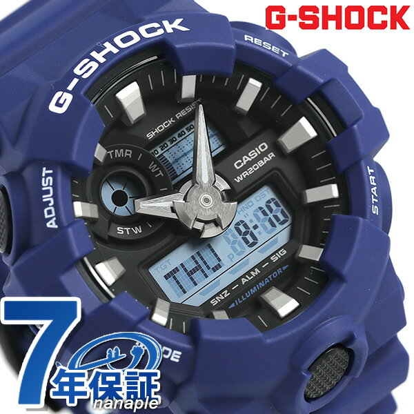 腕時計, メンズ腕時計 G-SHOCK CASIO GA-700-2ADR G