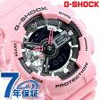 G-SHOCK Sシリーズ クオーツ メンズ 腕時計 GMA-S110MP-4A2DR カシオ Gショック ブラック