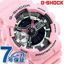 G-SHOCK CASIO GMA-S110MP-4A2DR Sシリーズ メンズ 腕時計 カシオ Gショック ブラック