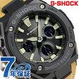 G-SHOCK ソーラー CASIO GST-S120L-1BDR Gスチール メンズ 腕時計 カシオ Gショック ブラック