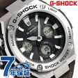 G-SHOCK ソーラー CASIO GST-S130L-1ADR Gスチール メンズ 腕時計 カシオ Gショック ブラック