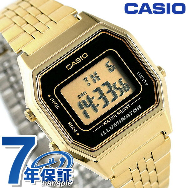 0aac2778317 http   www.chinery.pw march care-949n002u.web https   tshop.r10s.jp ...