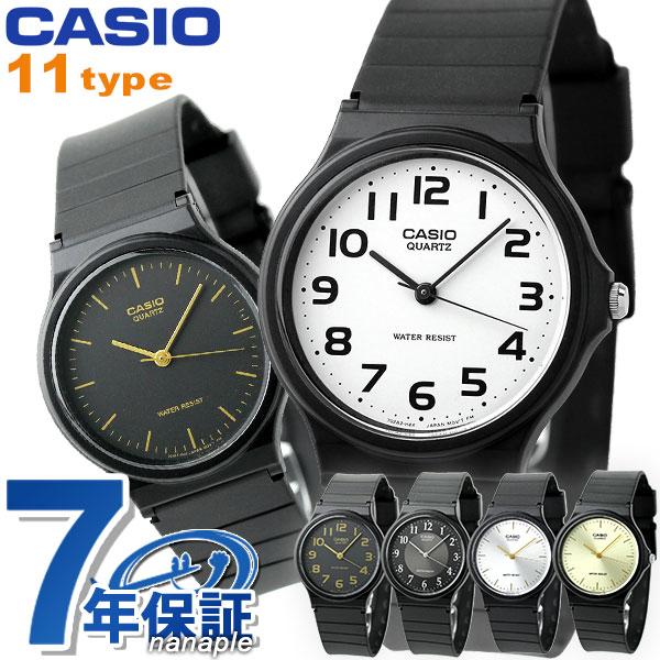 f878601c25 さらにポイント+4倍!21日1時59分まで】 カシオ 腕時計 チプカシ MQ-24 送料無料 メール便対応 [ チープカシオ ] 時計