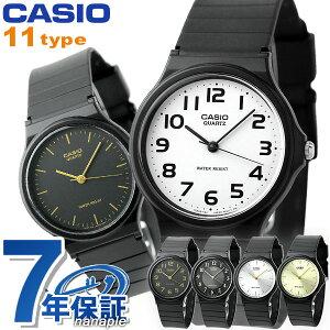 【20日は全品10倍にさらに+4倍でポイント最大37倍】 チープカシオ 海外モデル メンズ レディース 腕時計 MQ-24 CASIO チプカシ