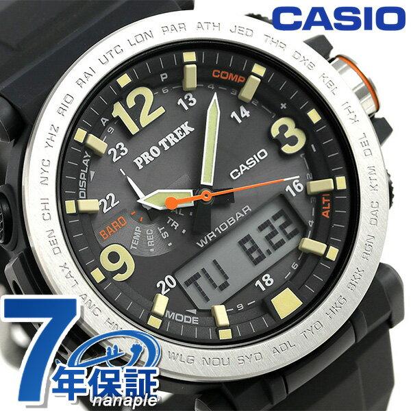 腕時計, メンズ腕時計 205421 PRG-600 PRG-600-1DR CASIO PRO TREK