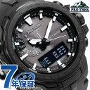 カシオ プロトレック コンビネーションライン 電波ソーラー PRW-6100Y-1BER CASIO PRO TREK 腕時計
