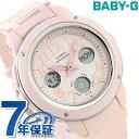 Baby-G ワールドタイム クオーツ レディース 腕時計 BGA-150EF-4BDR カシオ ベ...