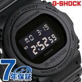 G-SHOCK 5700シリーズ クオーツ メンズ 腕時計 DW-5750E-1BDR カシオ Gショック オールブラック 時計【あす楽対応】