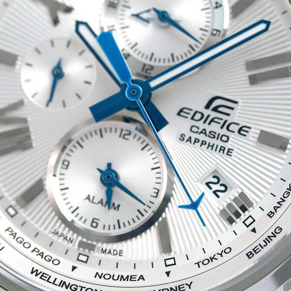 カシオ エディフィス ワールドタイム 日本製 メンズ 腕時計 EFB-301JD-7ADR CASIO シルバー 時計【あす楽対応】