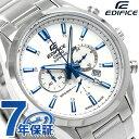 カシオ エディフィス クロノグラフ 日本製 メンズ 腕時計 EFB-5...