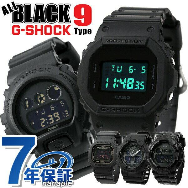 腕時計, メンズ腕時計 G-SHOCK G g-shock