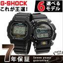 G-SHOCK Gショック ブラック 黒 メンズ 腕時計 デジタル カシオ ジーショック g-sho...
