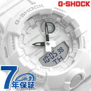 G-SHOCK ジースクワッド Bluetooth メンズ 腕時計 GBA-800-7ADR Gショック ホワイト 時計【あす楽対応】